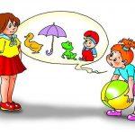 игра съедобное-несъедобное
